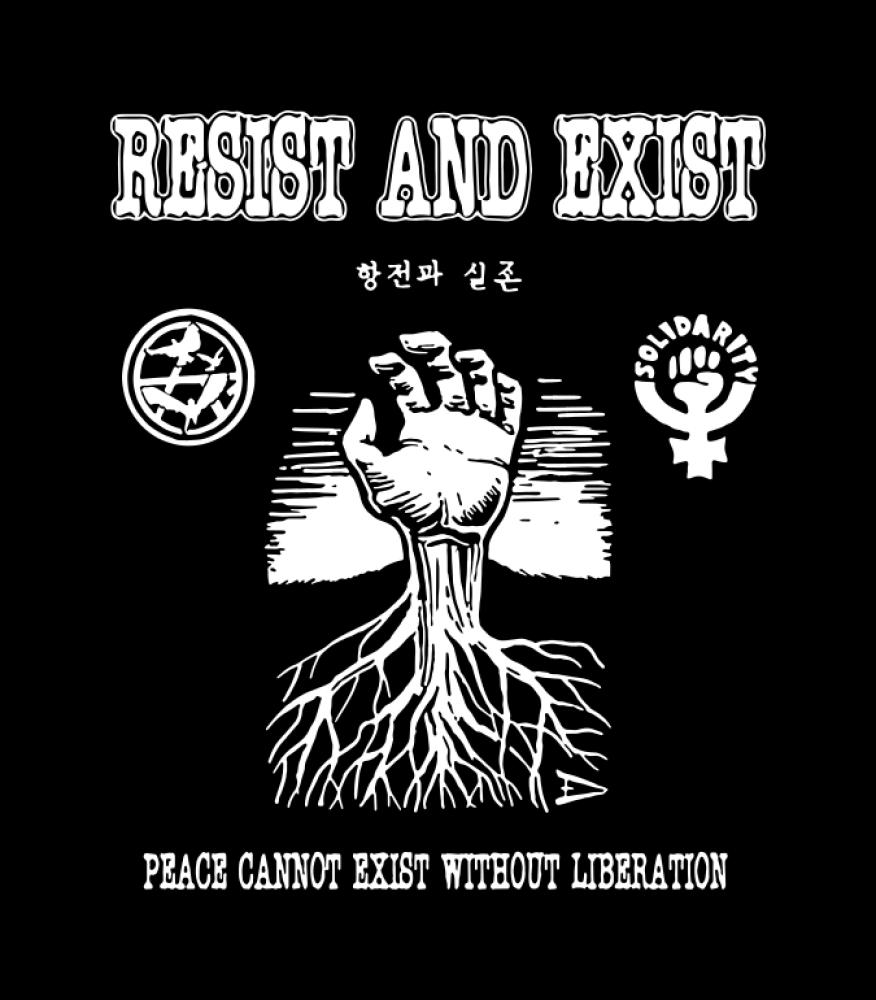 resist and exist t-shirt backpatch