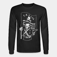 Long sleeves Makhnovtchina - Death to all who stand in the way of obtaining the freedom of working people!