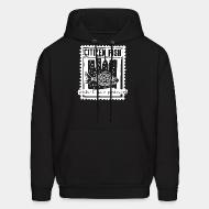 Hooded sweatshirt Citizen Fish - Wider than a postcard